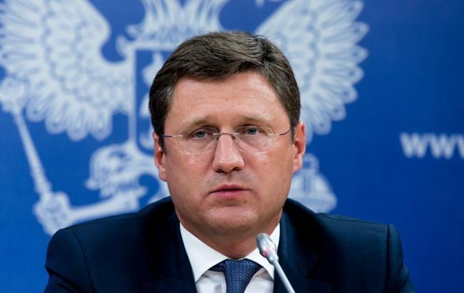 Глава Минэнерго РФ заявил, что Украине придется закупать российский газ
