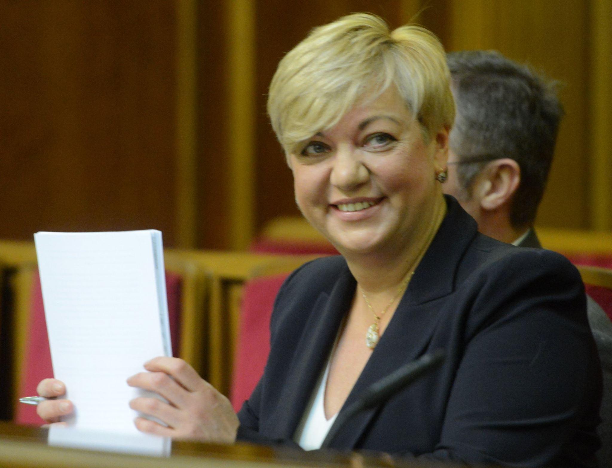Гонтарева в месяц получает 163 тыс. грн зарплаты