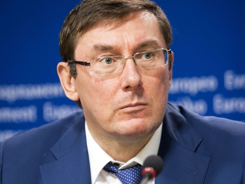 Луценко отстранил от выполнения служебных обязанностей прокурора Николаевской области