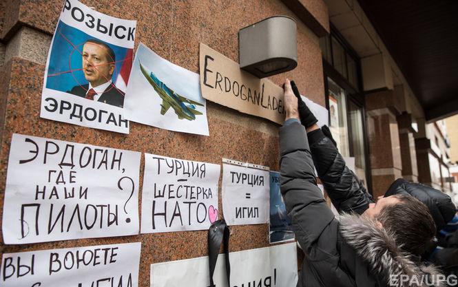 Кремль заявил, что Турция извинилась за сбитый российский самолет