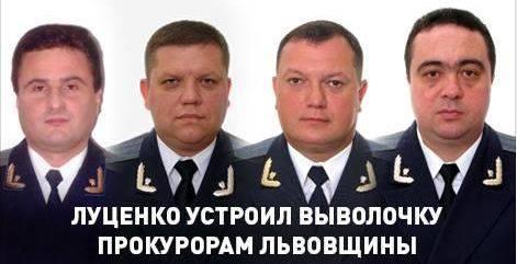 Зачистка на Львовщине отменяется: 10 руководителей местных прокуратур не писали заявлений об увольнении