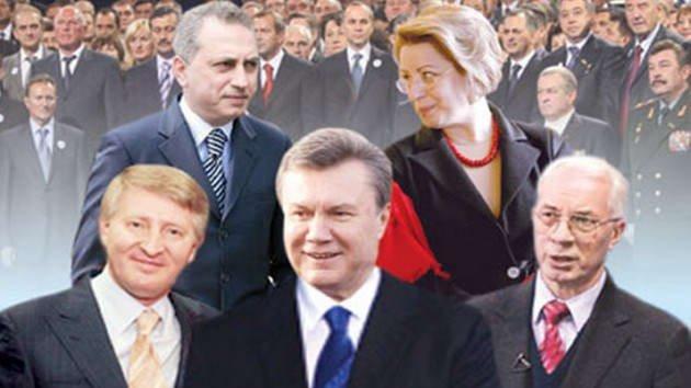 Расследование: как живется ближайшему окружению Януковича (ВИДЕО)