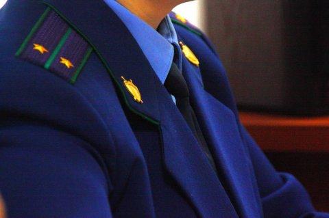 В Одесской области – новый прокурор