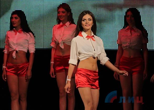 «Багини в красных труселях»: В ЛНВ прошел конкурс красоты (ФОТО)