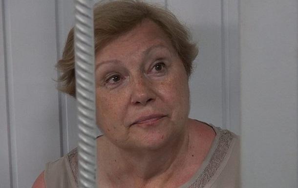Имущество коммунистки Александровской арестовано решением суда