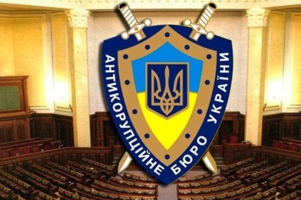 Детективы НАБУ объявили о подозрении двум фигурантам «дела Онищенко»