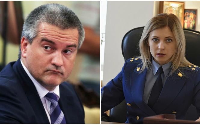 В ГПУ допросят Аксенова и Поклонскую