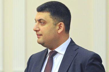 Гройсман рассказал, когда могут быть сняты санкции против РФ