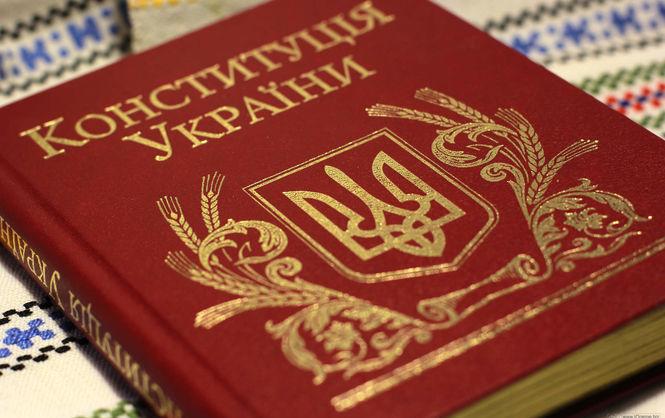 28 июня Украина празднует 20-ю годовщину Дня Конституции