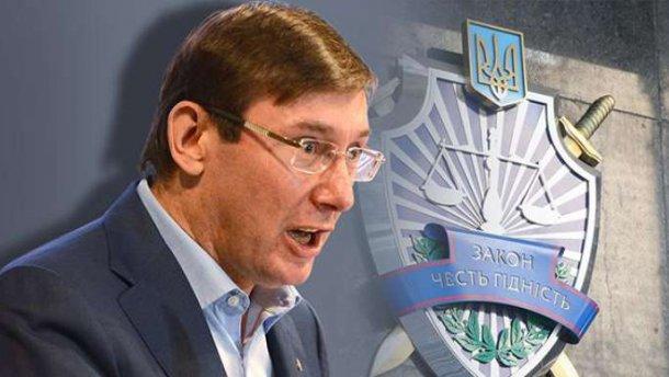 Нардепы «своего» будут защищать, — эксперт о возможном снятии неприкосновенности с Онищенко