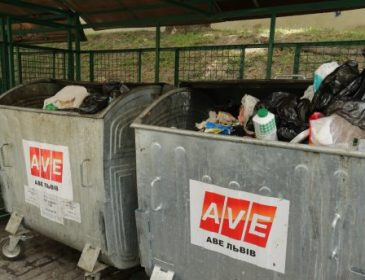 Львовский мусор поедет в Киев