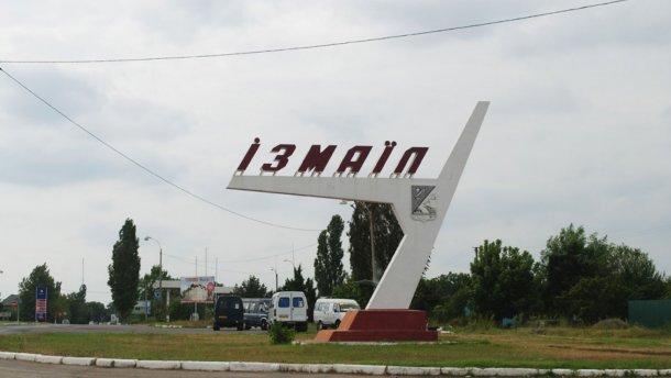 В Измаиле ввели чрезвычайное положение
