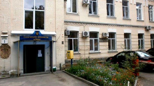 Арестовали еще одного сообщника Онищенко