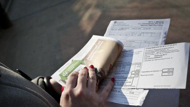 Людям будут возвращать деньги за сэкономленные субсидии: министр энергетики