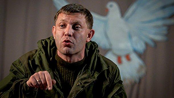 Террористы «ДНР» озвучили новый ультиматум Киеву