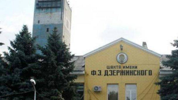 Трагедия на шахте в Донецкой области: погиб шахтер