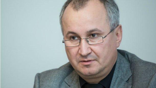 Грицак рассказал о новых планах Путина относительно Украины