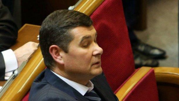 Онищенко подал в суд на ГПУ и НАБУ (Документ)