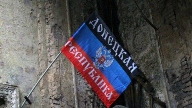 Пророссийского шпиона задержали на Донбассе (ВИДЕО)