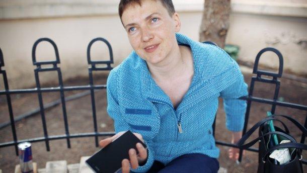 Савченко рассказала об отношении к ней в российских СИЗО