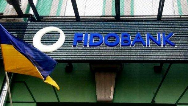 В НБУ шокировали суммой, которую могут не выплатить клиентам банков-банкротов