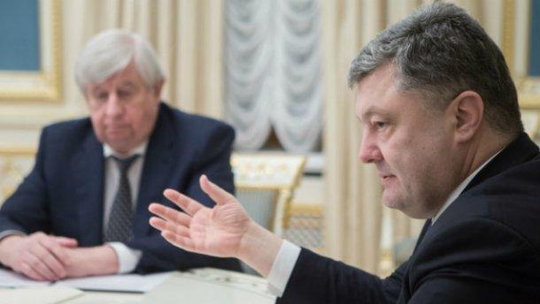 Через три месяца после увольнения Шокина Порошенко переписал под него указ