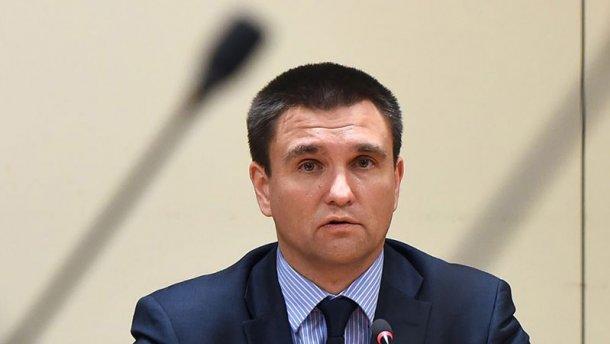 Климкин резко ответил на скандальную декларацию Бюро ПАСЕ относительно России