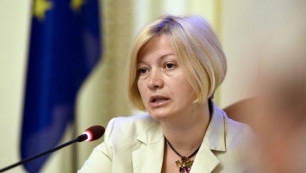 Безвизовый режим откладывается на несколько недель или месяцев, – Геращенко (ВИДЕО)