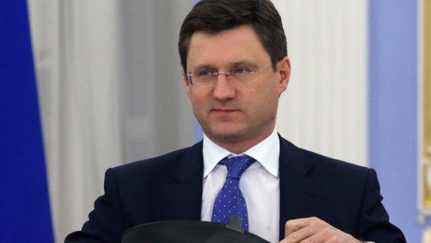 В России заявили, что Украина просила об энергетической помощи