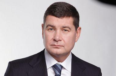 Депутат Онищенко пришел в НАБУ