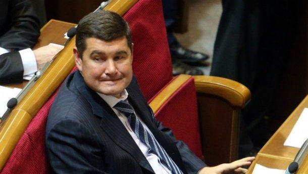Онищенко таки привлекут к ответственности, но есть нюансы