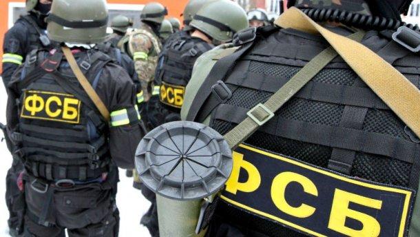 Сотрудник российской ФСБ избил американского дипломата
