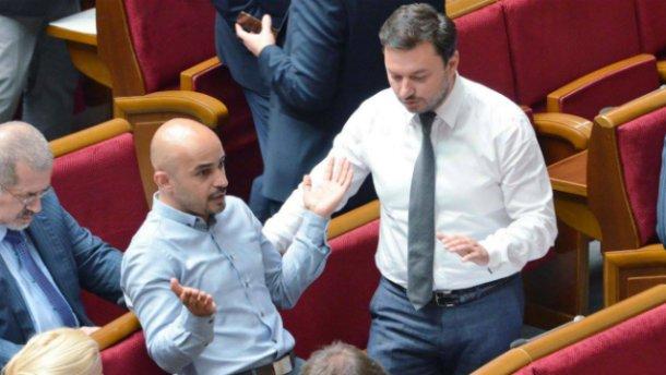 Найем анонсировал съезд новой партии на основе «ДемАльянса»
