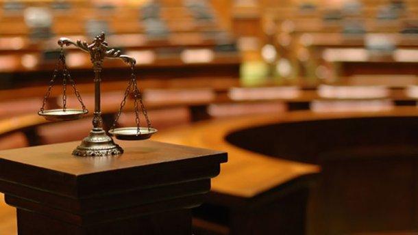 Официально: опубликованы изменения в Конституцию в части правосудия