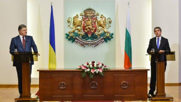 Итоги визита Порошенко в Болгарию: страна возглавит фонд лечения украинских военных