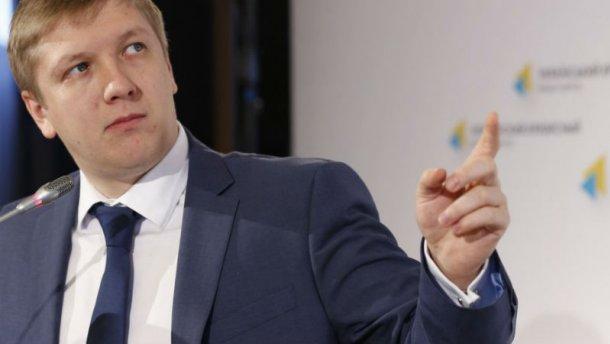 Нафтогаз планирует подписать дополнительное соглашение с «Газпромом»