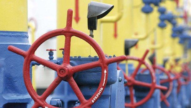 В «Нафтогазе» назвали реальную цену предложения «Газпрома»