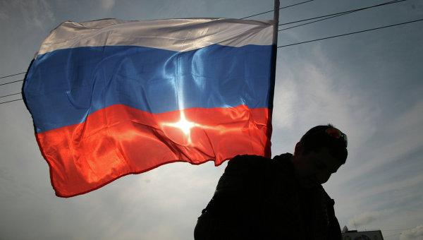 Бойцы АТО захватили российский флаг возле поселка Зайцево (ФОТО)