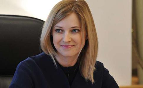 Поклонская, Аксенов и Кадыров пополнили список «Единой России»
