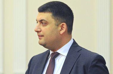 Гройсман жестко высказался по поводу «газового контракта» Тимошенко
