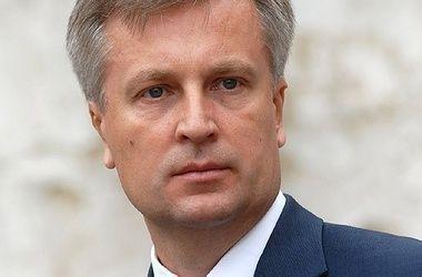 Наливайченко через суд добился расследования офшоров чиновников (Документ)