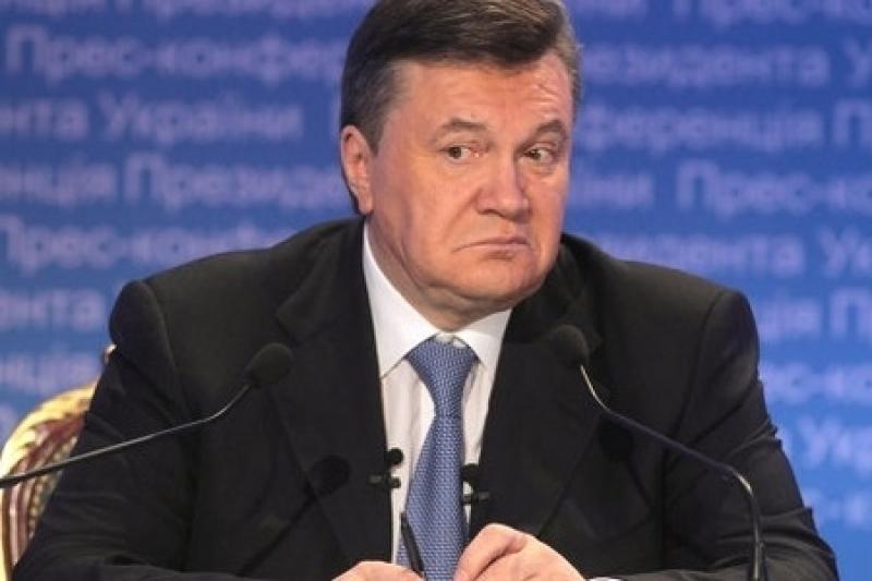 «Черная касса» Януковича — сделано громкое заявление