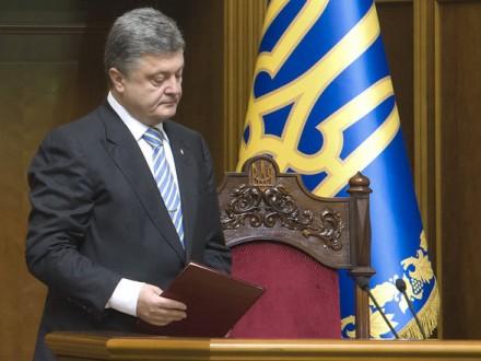 Порошенко подписал изменения к Конституции в части правосудия