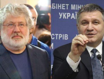 Яценюк, Коломойский и Коболев тайно встретились у Авакова — расследование (ВИДЕО)