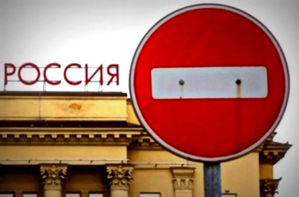 В ЕС завтра будут говорить о санкциях против России