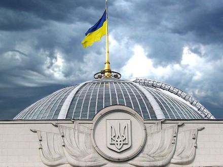 Президиум Рады уже окружили депутаты из коалиции