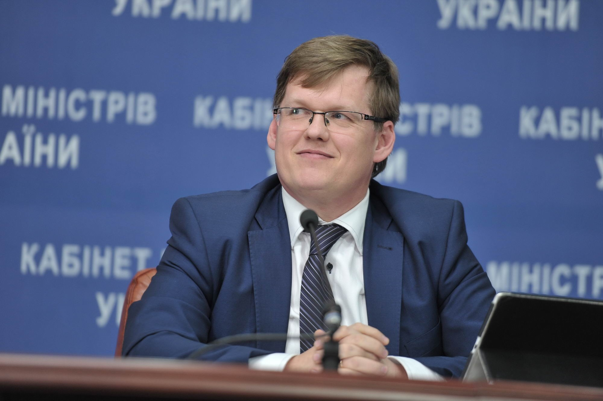 Скромная обитель под Киевом, которую скрывает от общественности вице-премьер