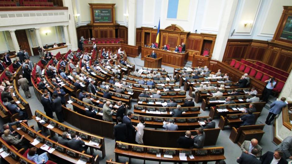 Рада уволила семерых членов совета НБУ и не назначила по своей квоте четырех новых