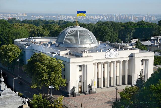 На ремонт Верховной Рады потратят 30 млн гривен