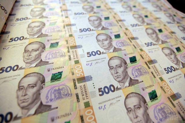 Во Львове работник банка украл более 220 тыс. гривен вкладчиков
